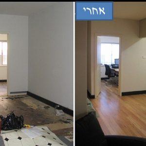 לפני ואחרי שיפוץ משרד