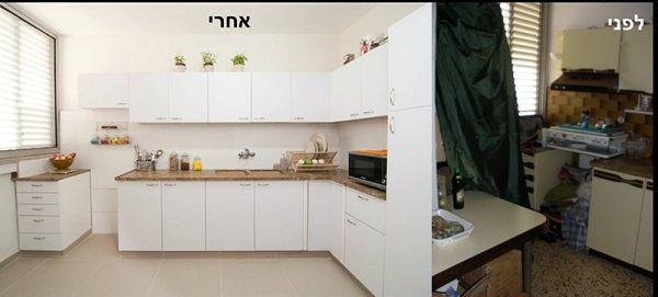לפני ואחרי שיפוץ מטבח