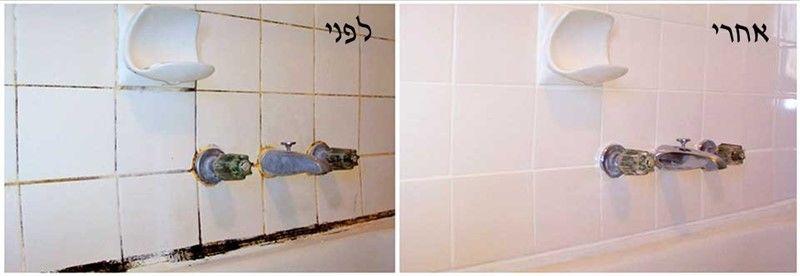 איטום חדרי אמבטיה