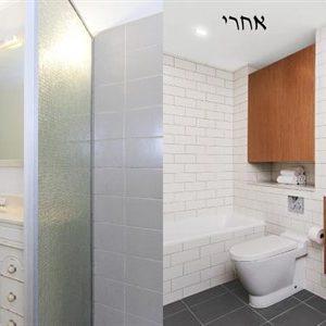 שיפוץ קומפלט למקלחת כולל חיפוי עד התקרה