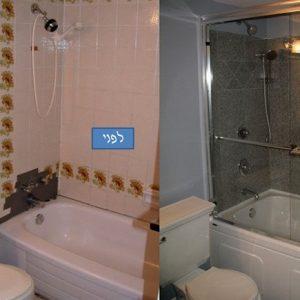 לפני ואחרי שיפוץ אמבטיה
