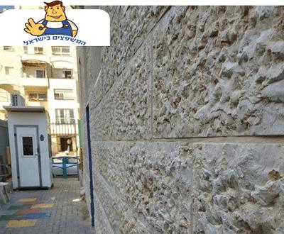 חיפוי אבן ירושלמית